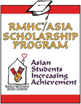 lnm-RMHC-ASIAscholarship-logo
